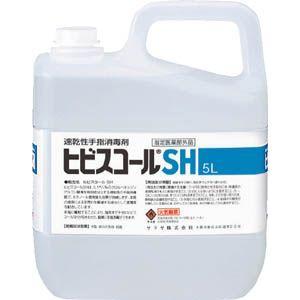 サラヤ 速乾性手指消毒剤ヒビスコールSH・5L 42308|maeki