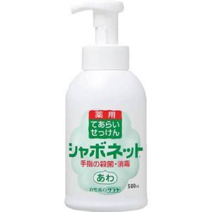 サラヤ 手洗い石けん液シャボネットP-5500mL泡ポンプ付 23378|maeki