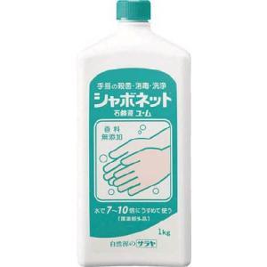 サラヤ 手洗い石けん液シャボネット石鹸液ユ・ム1kg 23202|maeki