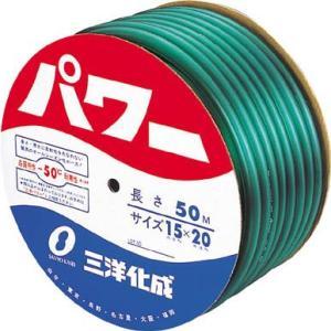 サンヨー パワーホース15×20グリーン50mドラム巻 PW-1520D50G|maeki