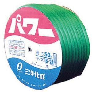 サンヨー パワーホース18×24グリーン50mドラム巻 PW-1824D50G|maeki