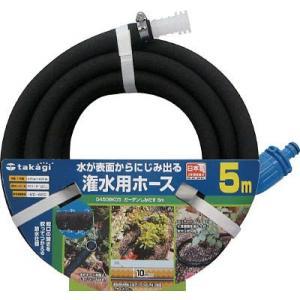 タカギ ガーデンしみだす10m G450BK10|maeki
