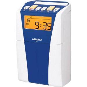 アマノ 電子タイムレコーダー CRX-200の関連商品5