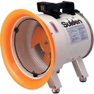 スイデン 送風機ハネ250mm・単相100V低騒音省エネ SJF-250L-1|maeki