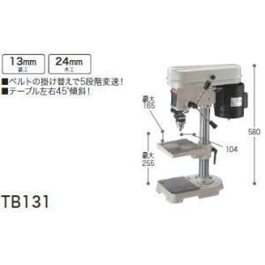 マキタ 卓上ボール盤 TB131 maeki