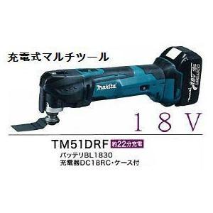 マキタ 18V充電式マルチツール TM51DRF maeki
