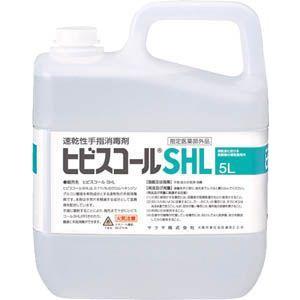 サラヤ 速乾性手指消毒剤ヒビスコールSHL・5L 42322|maeki