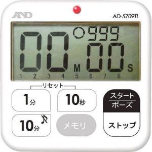 A&D 多機能・防水タイマー(100分計) AD5709TL|maeki