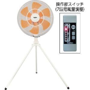 スイデン DCモータ型工場扇・樹脂ハネ45cm単相100V SF-45DAS-1VP|maeki