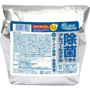 エリエール 除菌できるアルコールタオル・大容量つめかえ用400枚・8パック入り 733486|maeki