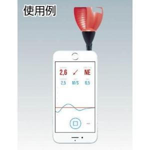 EKO スマートフォン風向風速計 SLEIPNIR|maeki