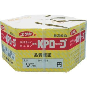 ユタカ KPメーターパックロープ・9mm×200m KMP-9|maeki