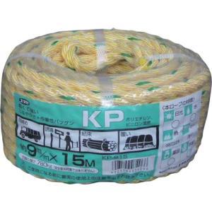 ユタカ ロープ・KPロープ万能パック・9Φ×15m KP-915|maeki