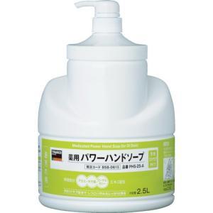 TRUSCO 薬用パワーハンドソープポンプボトル・2.5L PHS-25-A|maeki