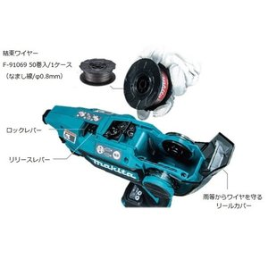 マキタ 14.4V/18V充電式鉄筋結束機用結束ワイヤ F-91069 maeki