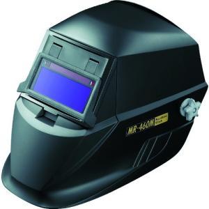 マイト 遮光面・レインボーミニ かぶり面型 MR460M-C|maeki