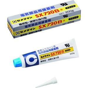 セメダイン SX720B*・200g AX-215|maeki