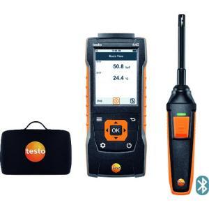 テストー TESTO440・温湿度計セット 05634404|maeki