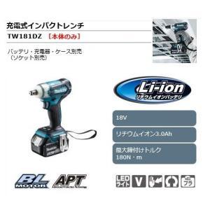 マキタ 18V充電式インパクトレンチ[本体のみ] TW181DZ maeki