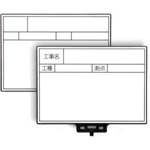 マイゾックス ハンドプラスボード・ホワイトタイプ・HP−W5 221302|maeki