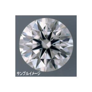 ダイヤモンドルース 0,2ctup F VVS1 EX H&C maestrokan