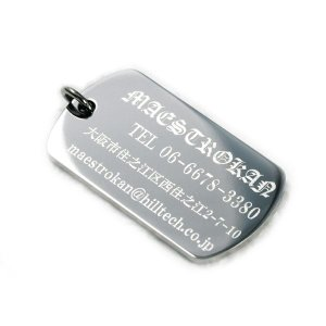オーダーメイド彫刻、チタンIDペンダントL、鏡面仕上げ、23×43mm t1,9mm TIDLm01|maestrokan