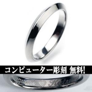 チタンリングTIRDEL03 製造販売 コンピューター彫刻無料 ペアリング マリッジリング 結婚指輪  |maestrokan