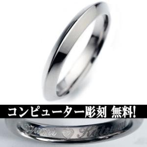 チタンリングTIRDEL04 製造販売 コンピューター彫刻無料 ペアリング マリッジリング 結婚指輪  |maestrokan