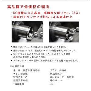 チタンリング TIRFL03P ペア、マリッジリング(結婚指輪)2本セット コンピューター彫刻無料|maestrokan|05