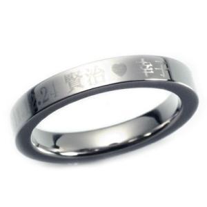 チタンリング TIRFME03 外周彫刻モデル ペア マリッジリング 結婚指輪 製造販売 彫刻無料|maestrokan