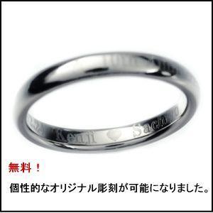 チタンリング TIRFME03 外周彫刻モデル ペア マリッジリング 結婚指輪 製造販売 彫刻無料|maestrokan|03