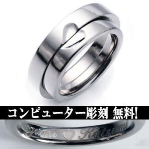 チタンリングTIRHP ペア、マリッジリング(結婚指輪)2本セット コンピューター彫刻無料|maestrokan