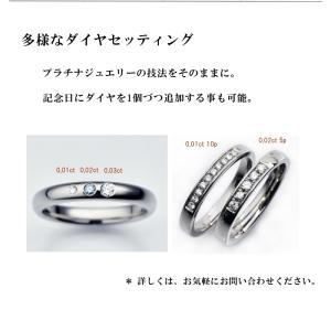 チタンリング ペアリング マリッジリング 結婚指輪 製造販売 コンピューター刻印無料 TIRR03|maestrokan|06