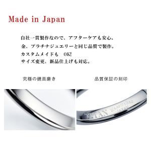 チタンリング ダイヤ0,01ct入 ペアリング マリッジリング 結婚指輪 製造販売 彫刻無料 TIRR03D|maestrokan|03