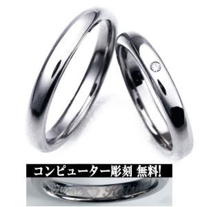 チタンリング TIRR03P 2本セット ペア、マリッジリング 結婚指輪 製造販売 彫刻無料  |maestrokan