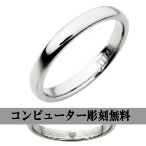 チタンリング ペアリング マリッジリング 結婚指輪 製造販売 コンピューター刻印無料 TIRR28|maestrokan