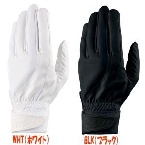 アンダーアーマー【守備用手袋】 ステルスアンダーグローブ(左手用) 高校野球対応モデル!|maesupo
