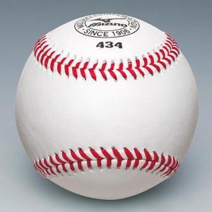 ミズノ(MIZUNO) 硬式用ボール ミズノ434高校練習球 1BJBH43400|maesupo