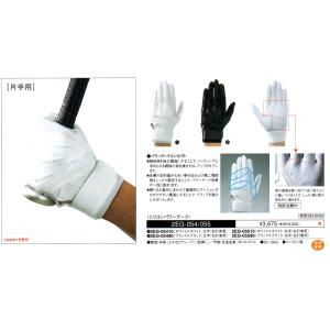 ミズノ(MIZUNO) 【バッティング手袋】 K-KLUB店限定商品 ミズノプロ シリコンパワーアーク ダブルベルト式(左手:右打者用)|maesupo