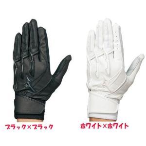 ミズノ(MIZUNO) 【バッティング手袋】 ミズノプロ シリコンパワーアークI+(右手:左打者用) 2EG-115 2013年モデル!|maesupo