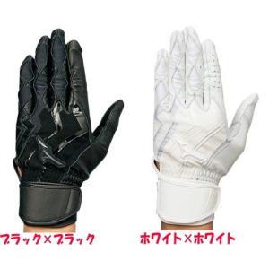 ミズノ(MIZUNO) 【バッティング手袋】 ミズノプロ モーションアークP+(左手:右打者用) 2EG-120 2013年モデル!|maesupo