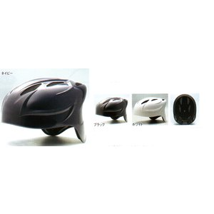 ミズノ(MIZUNO) 【防具関連】 硬式用ヘルメット(キャッチャー用)|maesupo