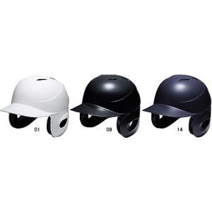 ミズノ(MIZUNO) 【防具関連】 硬式用ヘルメット(両耳付打者用)|maesupo