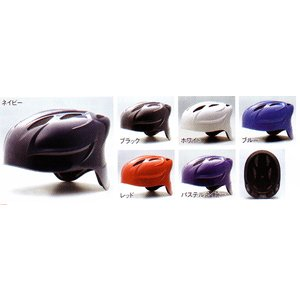ミズノ(MIZUNO) 【防具関連】 軟式用ヘルメット(キャッチャー用)|maesupo