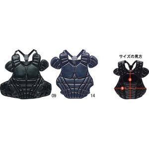 ミズノ(MIZUNO) 【防具関連】 硬式用プロテクター|maesupo