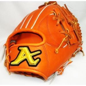 ATOMS最軽量設計の内野手用グラブ。 指がシャープで操作性に優れ、ゴロがさばきやすいモデル。  ●...