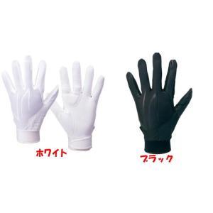 守備用手袋 SSK(エスエスケイ) 守備専用手袋 高校野球対応モデル BG1000S|maesupo