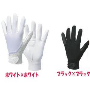 SSK(エスエスケイ) 【守備用手袋】 守備専用手袋 BG110S |maesupo