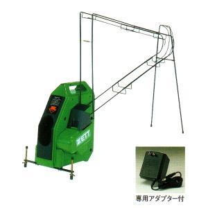 ゼット(ZETT) 【野球トレーニング用品】 トスマシーン|maesupo