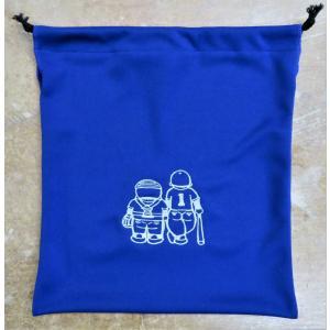 マエハラスポーツオリジナル グラブ関連小物 布製グラブ袋 ブルー(刺繍糸グレー)   maesupo